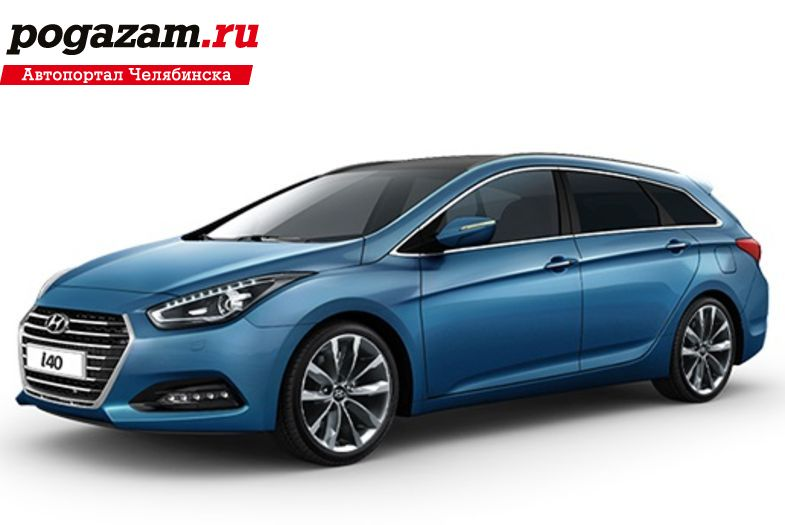 "Купить Hyundai i40 Limited Edition  года в автосалоне ""Истен Моторс"" автоцентр Hyundai"