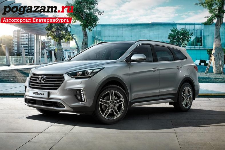 "Купить Hyundai Grand Santa Fe High-Tech  года в автосалоне ""Истен Моторс"" автоцентр Hyundai"