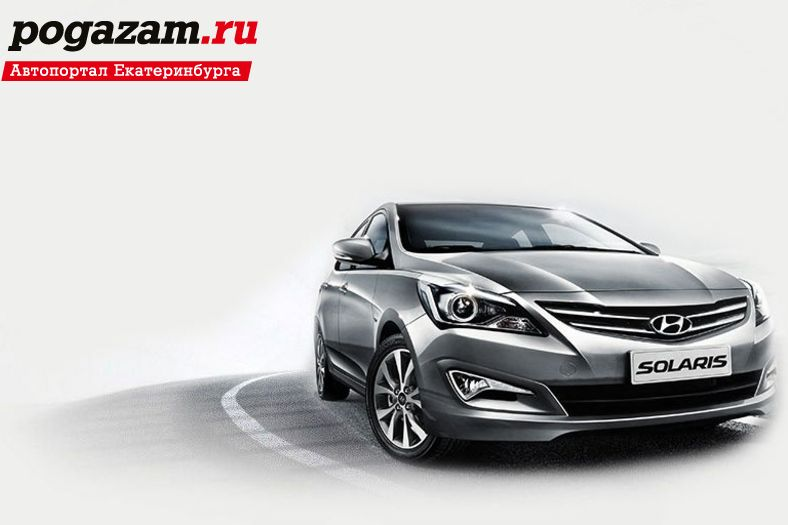 "Купить Hyundai Solaris Super Series III  года в автосалоне ""Истен Моторс"" автоцентр Hyundai"